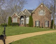 9514 Wicklow Dr, Brentwood image