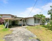 542-A Auwai Street, Kailua image
