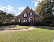5855 Carrington Ln, Trussville image