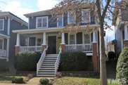 2211 Cloud Cover Lane, Raleigh image