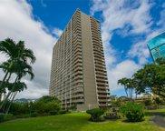 55 S Kukui Street Unit D1507, Honolulu image