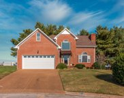 5004 Knights Ct, Columbia image