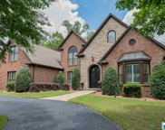 2112 Lake Heather Way, Hoover image