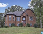 344 Woodhaven Dr, Pell City image