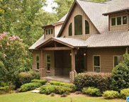 1146 Cahaba River Estates, Hoover image