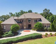 1008 Highland Gate Ct, Hoover image