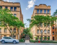 626 West Waveland Avenue Unit 4F, Chicago image