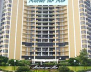 9650 SHORE DRIVE Unit 1809, Myrtle Beach image
