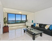 1650 Ala Moana Boulevard Unit 703, Honolulu image