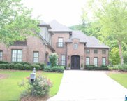 1277 Braemer Ct, Hoover image