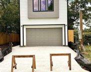 1069 Grebe St, Baton Rouge image