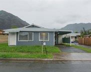 84-558 Nukea Street, Waianae image