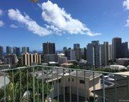 1019 Maunaihi Place Unit 303, Honolulu image