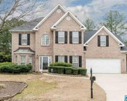 577 White Stone Way, Hoover image