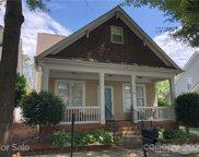 119 Park Forest  Street, Davidson image