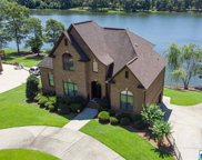 5939 High Forest Dr, Mccalla image