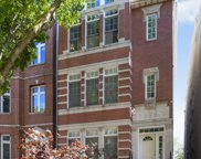 859 West Wrightwood Avenue Unit 3, Chicago image
