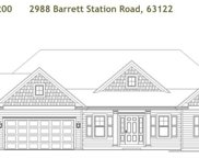2988 Barrett Station  Road, St Louis image
