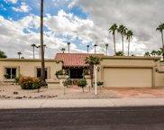 7519 E Buena Terra Way, Scottsdale image
