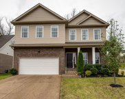 8225 Tapoco Ln, Brentwood image