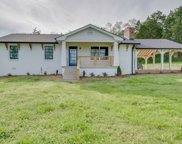 6750 Bly Trice Rd, College Grove image