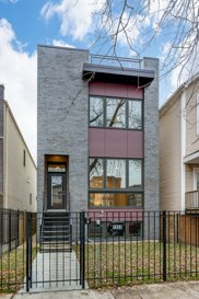 1853 North Fairfield Avenue, Chicago image