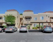 1900 Mountain Hills Court Unit #205, Las Vegas image