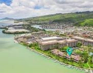 1 Keahole Place Unit 1003, Honolulu image