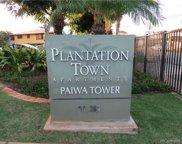 94-302 Paiwa Street Unit 814, Waipahu image