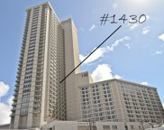 410 Atkinson Drive Unit 1430, Honolulu image