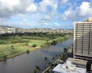 445 Seaside Avenue Unit 2109, Honolulu image
