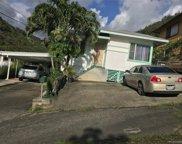 1586 Noe Street, Honolulu image