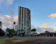2600 Pualani Way Unit 303, Honolulu image