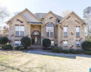 340 Hillstone Dr, Pell City image