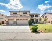 2318 S Canfield Street, Mesa image