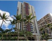 2740 Kuilei Street Unit 1408, Honolulu image