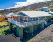 88-1557 UMI AVE, CAPTAIN COOK image