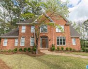 2509 Woodfern Cir, Hoover image