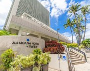 410 Atkinson Drive Unit 930, Honolulu image