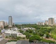 383 Kalaimoku Street Unit E1710 (Tower 1), Honolulu image
