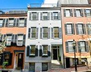 105 Myrtle Street, Boston image
