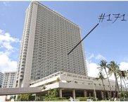 410 Atkinson Drive Unit 1718, Honolulu image