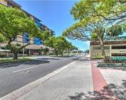 1350 Ala Moana Boulevard Unit 1505, Honolulu image