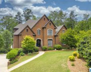 1723 Lake Hardwood Dr, Hoover image
