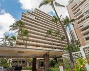 1720 Ala Moana Boulevard Unit 604A, Honolulu image