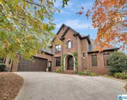 7423 Bishop Rock, Hoover image