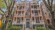 1511 N Hudson Avenue Unit #1S, Chicago image