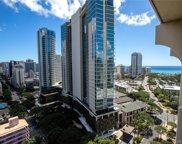 2092 Kuhio Avenue Unit 2402, Honolulu image
