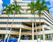 12000 Biscayne Blvd Unit #202, North Miami image