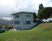 45-270 Lilipuna Road, Kaneohe image